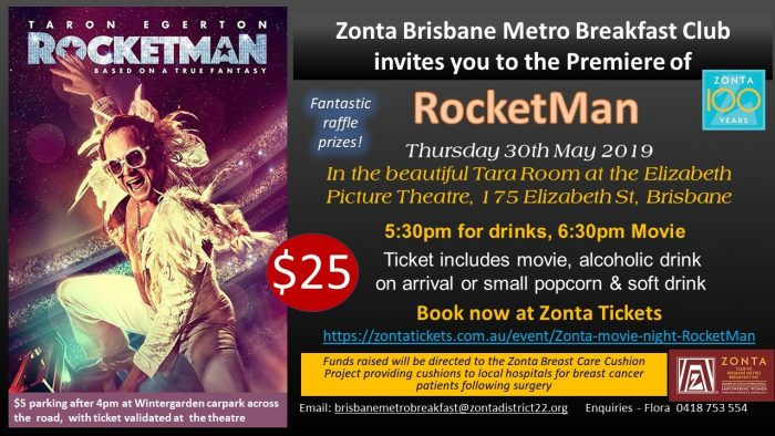 Movie Night - Brisbane @ Tara Room, Elizabeth Picture Theatre.  | Brisbane City | Queensland | Australia